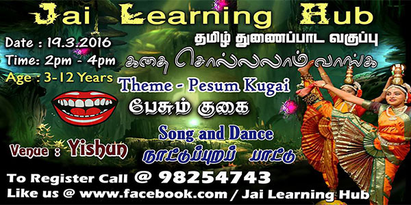 Jai Learning Hub - Best Tamil Tuition in Singapore - All levels of ...